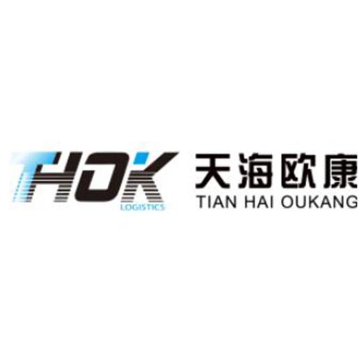 天海欧康科技信息(厦门)有限公司1.jpg