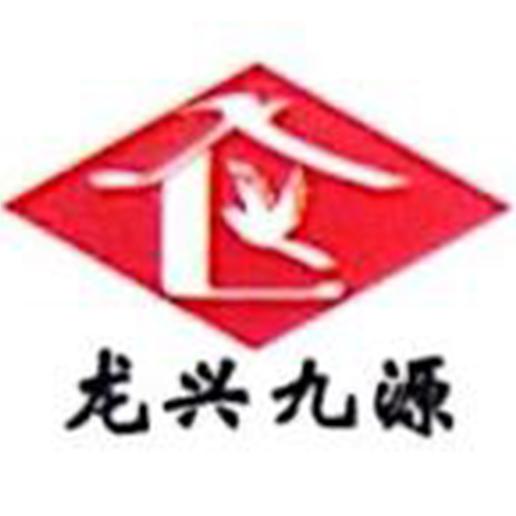 武平龙兴科技有限公司1.jpg